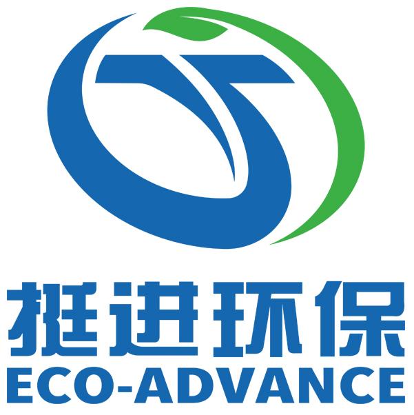 拟上市公司组织架构_关于挺进 - 江西挺进环保科技有限公司